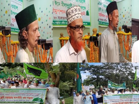harualchari darbar sharif